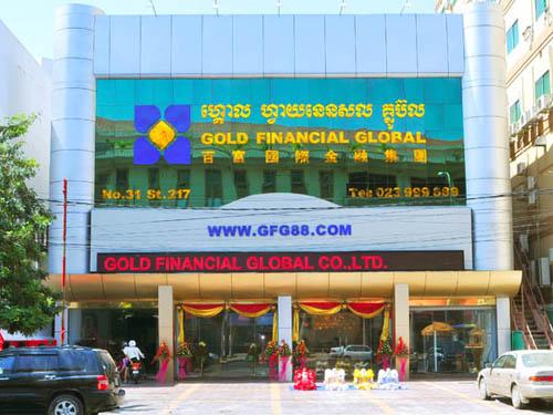 Forex trading company in cambodia